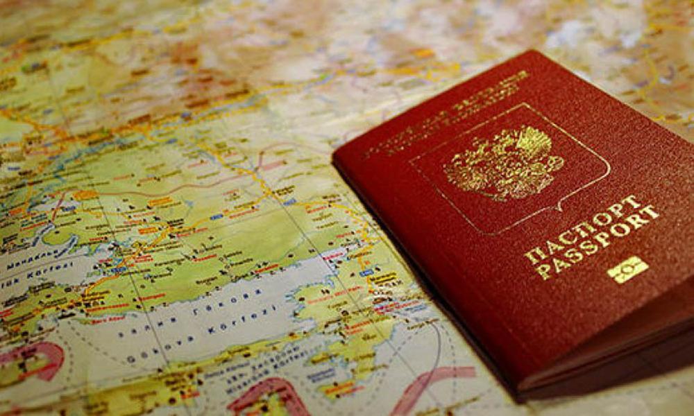 сделать загранпаспорт на 10 лет